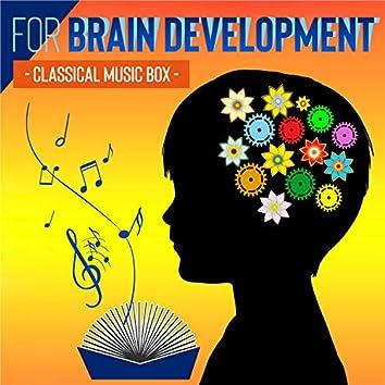 育脳クラシック ~0歳からの育脳モーツァルトオルゴール~