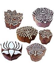 Mehndi Wooden Blocks Oriental Lotus Design Printing Stamps (Set of 6)