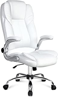 Artiss Executive Office Chair with Padded PU Leather High Back Adjustable Height-White