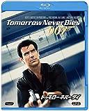 007/トゥモロー・ネバー・ダイ[Blu-ray/ブルーレイ]