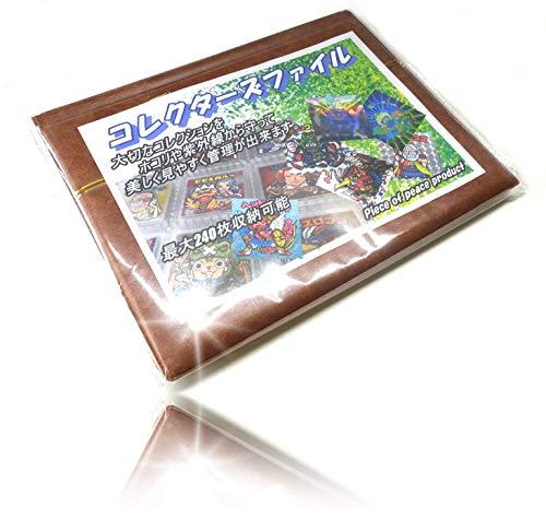 Piece of peace product チョコシール コレクターズ ファイル コレクション バインダー (ブラウン)