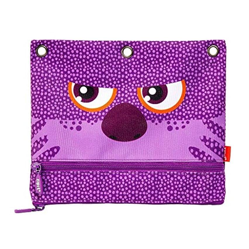 ZIPIT Wildlings Slim 3-Ring Pencil Case, Purple