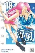 Suzuka T18 de Kouji Seo