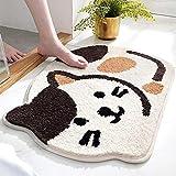 jinchan Area Rug Cute Cat Bathrug Bathmat Floor Cover Water Absorbent Non-Slip Fluffy Plush Low Pile Rug for Indoor Bathroom Kitchen Door Way Kitchen Bedroom Bedside 1'5'x 2'2' Cream Beige Ivory