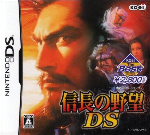 Nobunaga no Yabou DS (Koei the Best) [Japan Import] [Nintendo DS] (japan import)