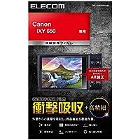 エレコム 液晶保護フィルム 高光沢 AR 高精細 衝撃吸収 Canon IXY 650 専用 DFL-CI650PGHD