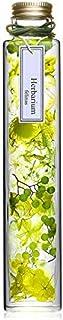 フェリナス ホワイトデー お返し フラワー ハーバリウム グリーン フラワー ギフト 誕生日 結婚 贈り物 お礼 お祝い 返し お花 プレゼント 女性 オシャレ プリザーブドフラワー kaku-green