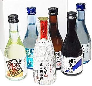 お酒 日本酒 飲み比べ セット モンドセレクション 金賞受賞酒 飲みきりサイズ 300ml×6本 記念日 ギフトにも