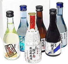 お酒 日本酒 飲み比べ セット モンドセレクション 金賞受賞酒 飲みきりサイズ 300ml×6本 母の日 ギフトにも