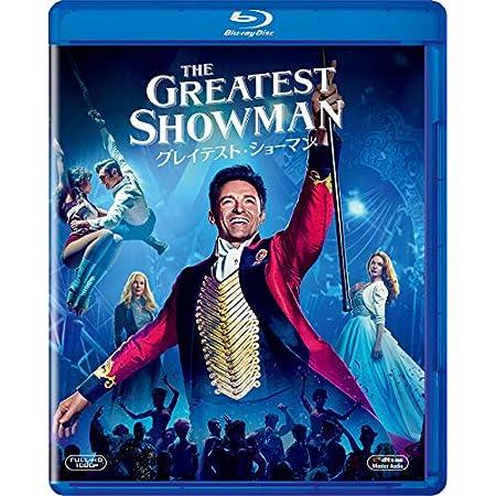 【名作】グレイテスト・ショーマン Blu-ray 1,000円!2000円以上 or プライム会員は送料無料!【売れてます!】