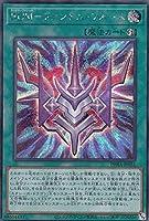 遊戯王 PHRA-JP051 RUMーファントム・フォース (日本語版 シークレットレア) ファントム・レイジ