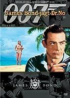 James Bond 007 - James Bond jagt Dr. No