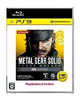 メタルギアソリッド ピースウォーカー HD エディション PlayStation3 the Best - PS3