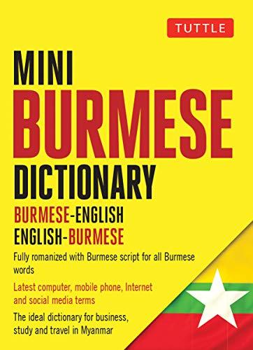 Mini Burmese Dictionary: Burmese-English / English-Burmese (Tuttle Mini Dictionary)