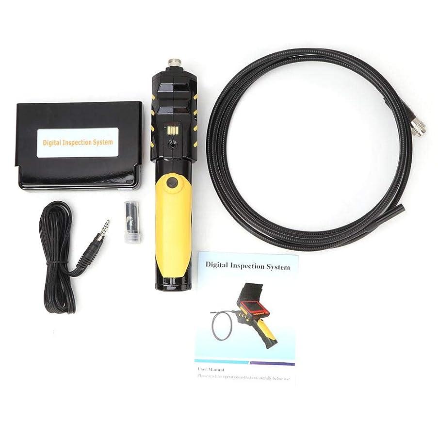 トムオードリース火薬状況内視鏡カメラ、パイプ検査内視鏡4.3