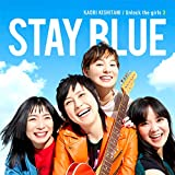 【Amazon.co.jp限定】Unlock the girls 3 -STAY BLUE- (メガジャケ付)