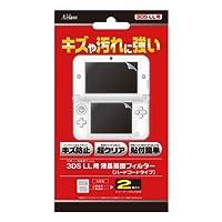 3DS LL用液晶画面フィルター(ハードコートタイプ)