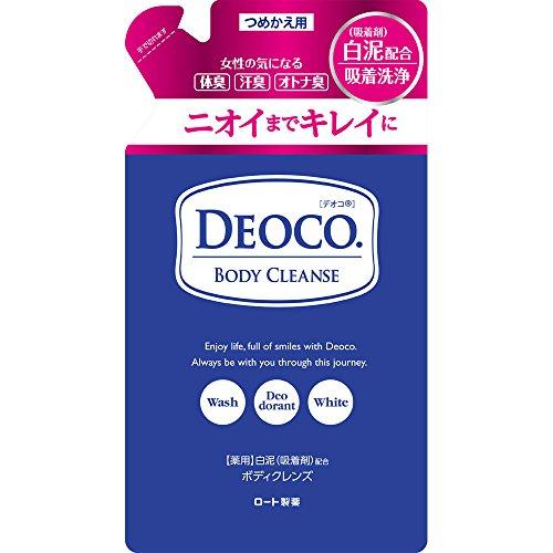 デオコ 薬用ボディクレンズ 250ml 詰め替え用