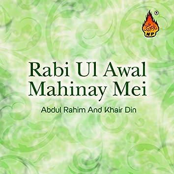 Rabi Ul Awal Mahinay Mei