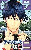 新テニスの王子様 12 (ジャンプコミックス)