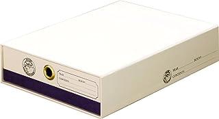 岩嵜紙器 収納ボックス DOUBLEBOTTOM BOBBIE ホワイト/パープル