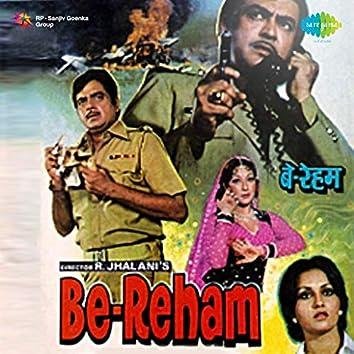 Be-Reham (Original Motion Picture Soundtrack)