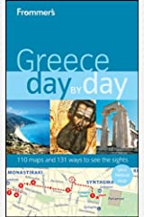 Frommer's Greece Day by Day (Frommer's Day by Day - Full Size) Paperback
