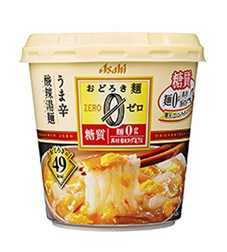 アサヒグループ食品『おどろき麺0(ゼロ) 酸辣湯麺』