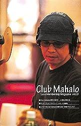 [FC会報]吉田拓郎 OFFICIAL FAN CLUB 会報 『Club Mahalo』 Vol.19 [2002年10月31日発行]