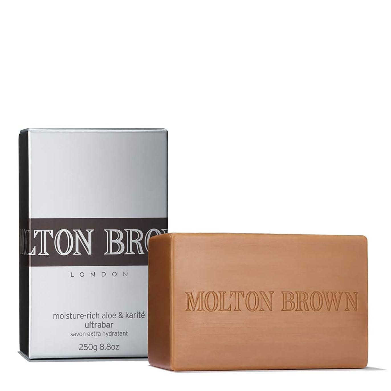 感染する低い医学MOLTON BROWN(モルトンブラウン) モイスチャーリッチ アロエ&カリテ ウルトラバー