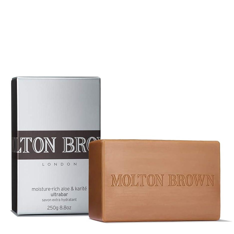 フラフープ人物死んでいるMOLTON BROWN(モルトンブラウン) モイスチャーリッチ アロエ&カリテ ウルトラバー