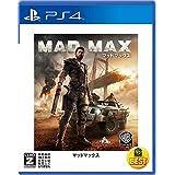 WARNER THE BEST マッドマックス 【CEROレーティング「Z」】 - PS4