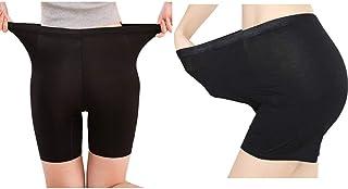 Sunflyfashion 2 Packs Women Ladies Plus Size Solid Color Elastic Safety Under Shorts Pants Leggings