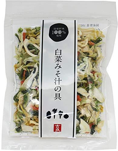 こだわり乾燥野菜 国産 白菜みそ汁の具 40g×10袋