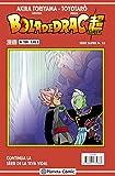 Bola de Drac Sèrie vermella nº 229 (vol 4) (Manga Shonen)