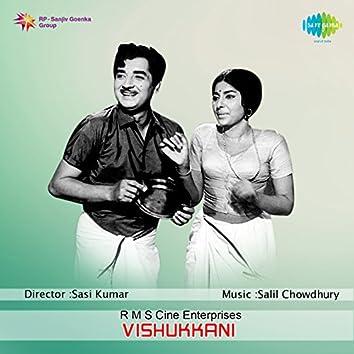 Vishukkani (Original Motion Picture Soundtrack)