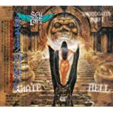 DIVINE GATES PART I - GATE OF HELL