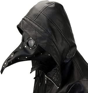 クリスマス ハロウィン 変装マスク コスチューム コスプレ ペストマスク 仮装 中世期風 スチームパンク フリーサイズ 天然牛革 PUレザー ブラック HG063 …