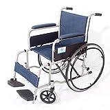 OLDHF Silla de Ruedas Plegable | autopropulsable, Dispositivo de Movilidad liviano para usuarios Mayores, discapacitados y discapacitados,para la Independencia o Comodidad del Cuidador