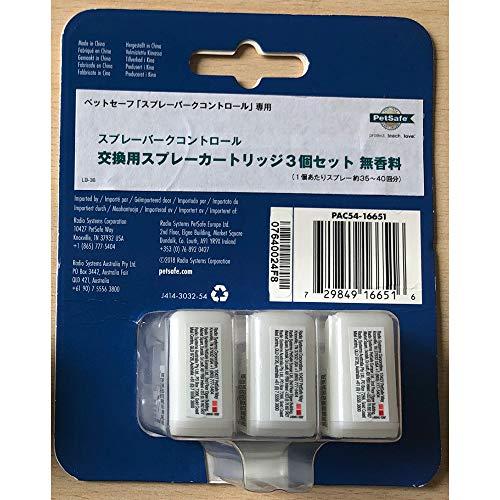 PetSafe Nachfüllpatrone geruchslos, Ersatz Spray Patrone, für PetSafe Spray Anti Bell Halsband und Spray Trainingshalsband, 3er Pack