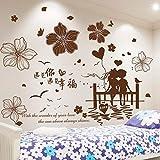 Parejas románticas Etiqueta de la pared Flores de bricolaje l Calcomanías para la casa Sala de estar Dormitorio Decoración de la habitación de matrimonio