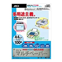 アピカ マルチペーパー OA共用紙 EX100A4 【100枚×5】
