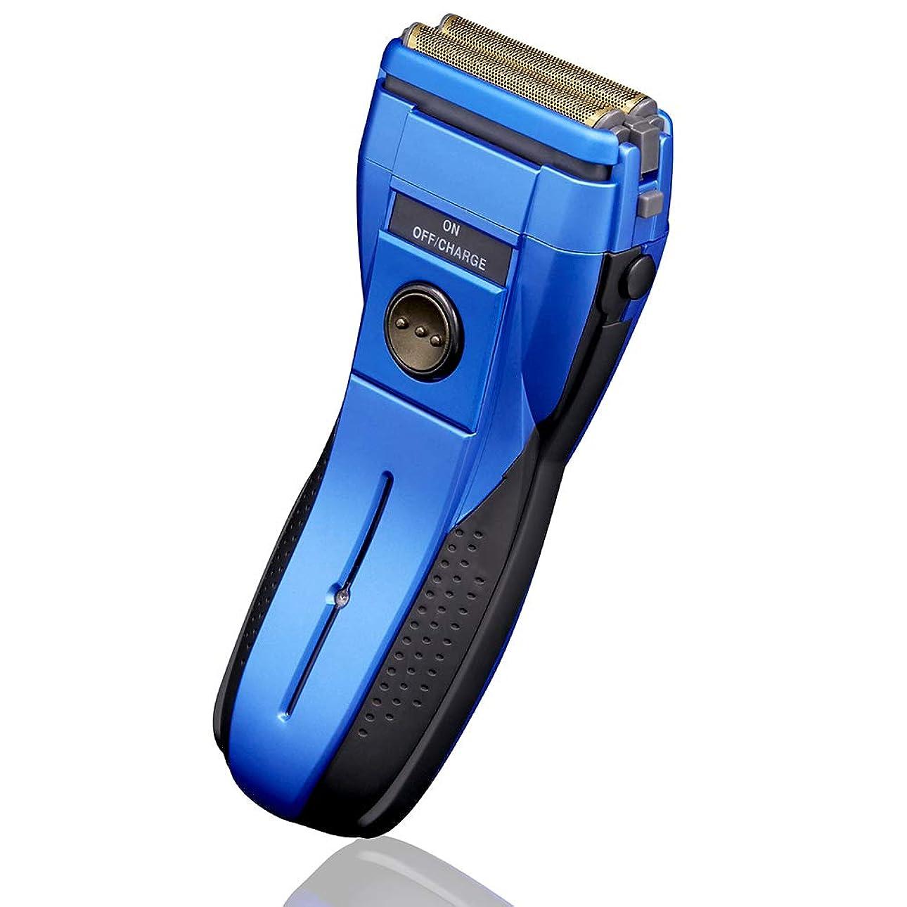レルム繰り返す発行電気シェーバー 2枚刃 髭剃り メンズシェーバー 替え刃付属付き 水洗い対応 ウォッシャブル 充電式 独立フローティング2枚刃 (Blue)