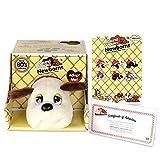 Pound Puppies Newborns - Classic Stuffed Animal Plush Toy - 8