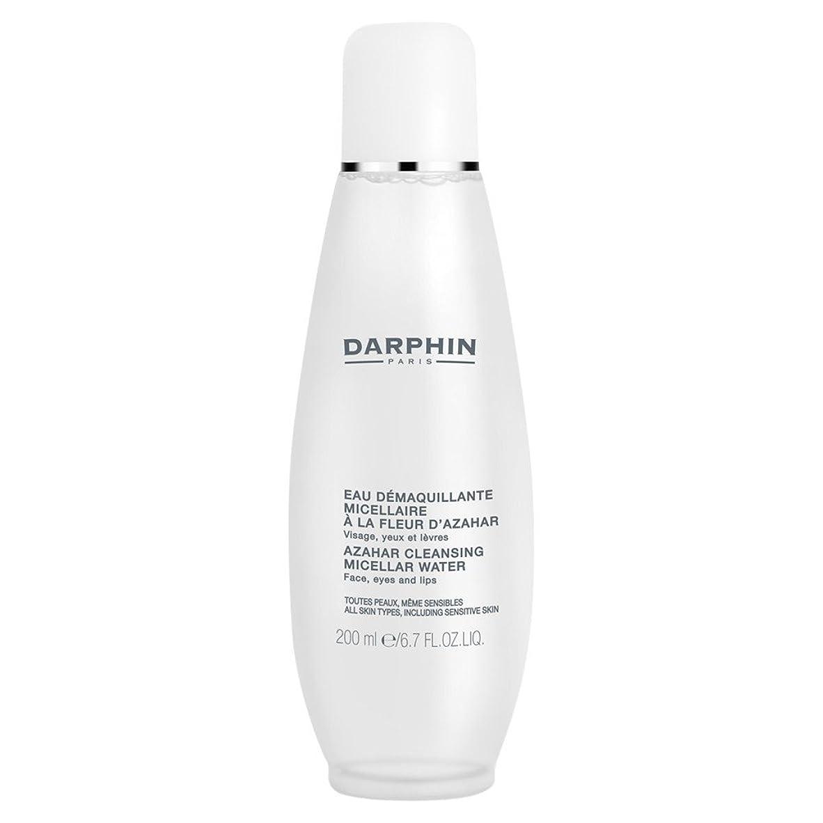 ごめんなさいスローガン夜の動物園ミセル水クレンジングアサールダルファン、200ミリリットル (Darphin) (x6) - Darphin Azahar Cleansing Micellar Water, 200ml (Pack of 6) [並行輸入品]