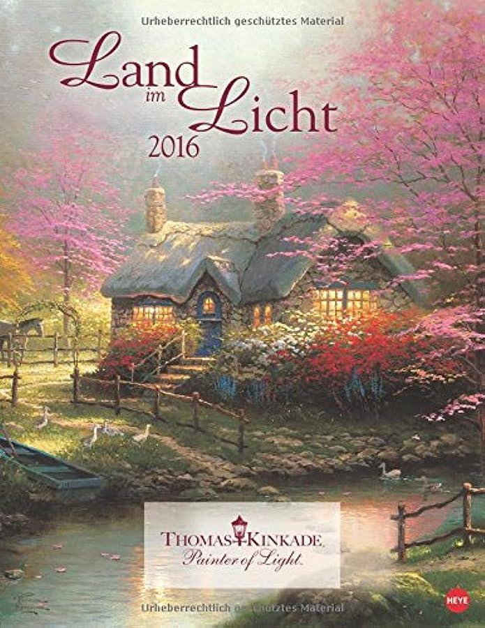 コンサートヒューバートハドソン放射性Land im Licht 2016: mit Bibelzitaten
