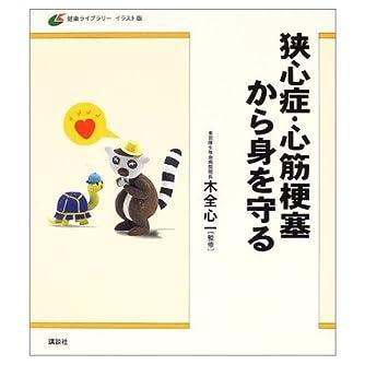DVD>欲望という名の電車 日本語吹替え版 (<DVD>)