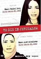 To Die in Jerusalem [DVD] [Import]