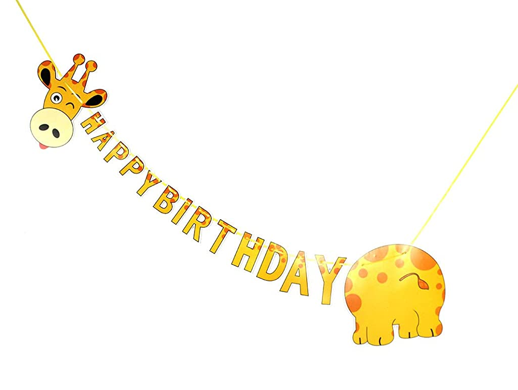 Happy Birthday Bunting Banner - Giraffe Themed Party Decorations for Girl Boy Birthday Party Supplies