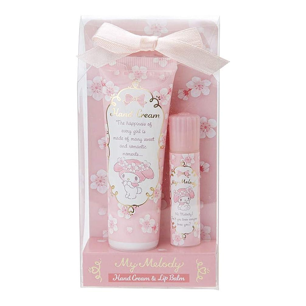クール有効化抑制するマイメロディ ハンドクリーム&リップクリームセット(桜)